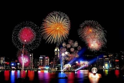 Revelion Hong Kong-Macao - circuit avion
